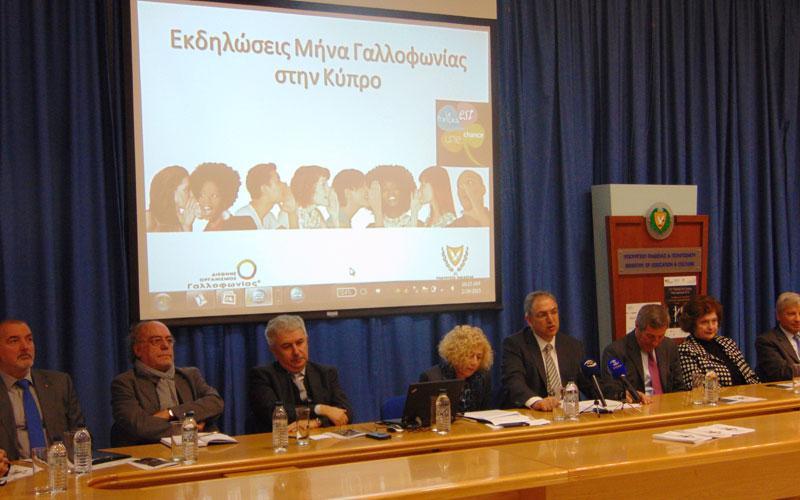 plousies-ekdiloseis-sto-programma-tou-mina-gallofonias-kyprou-2015