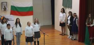 Bulgarian-School-in-Nicosia-36