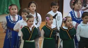 Bulgarian-School-in-Nicosia-7